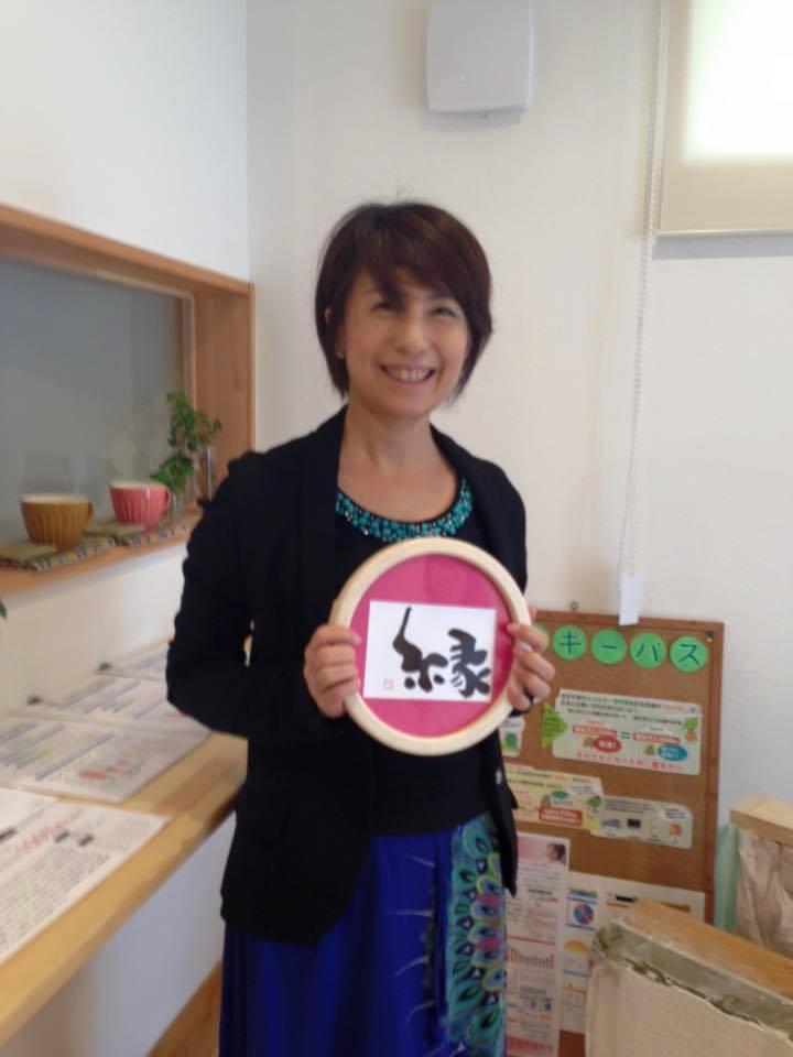代表取締役 荒井里江さん